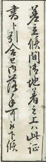 明治時代小学校教科書3.jpg