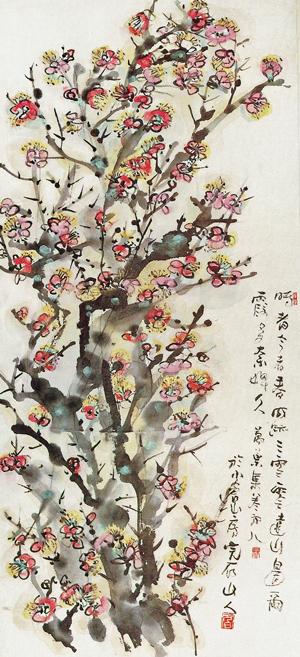 早川幾忠筆書画2.jpg