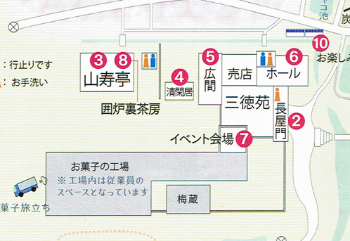 i叶匠壽庵寿長生の郷建物.jpg
