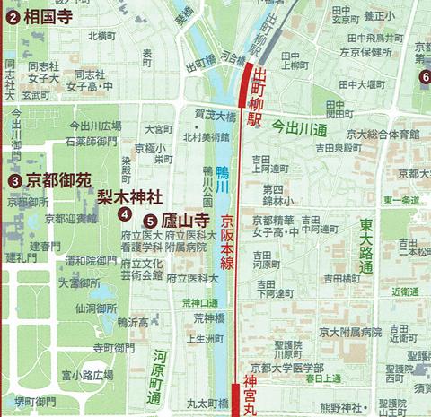 y京都御苑周辺地図.jpg