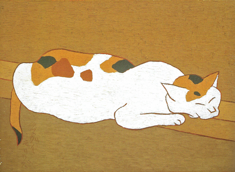 g熊谷守一画「牝猫」1959年油.jpg