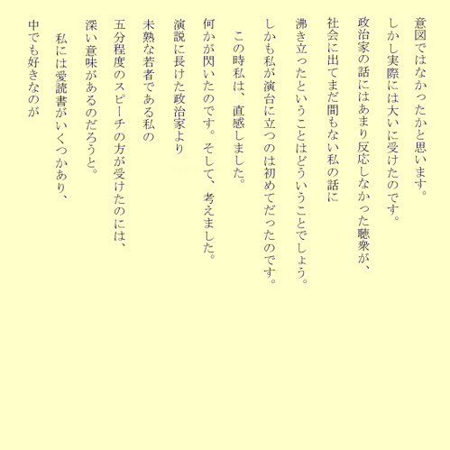 �����ʥ郎�ʤϤޤ�������̤.jpg