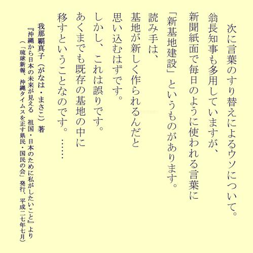 �����Ϸ��߲��쥪���ʥ郎��.jpg
