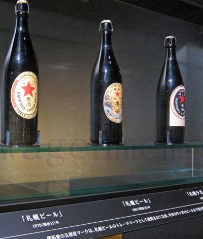復刻札幌麦酒サッポロビール.jpg