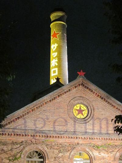 さっぽろ麦酒博物館煙突夜景.jpg
