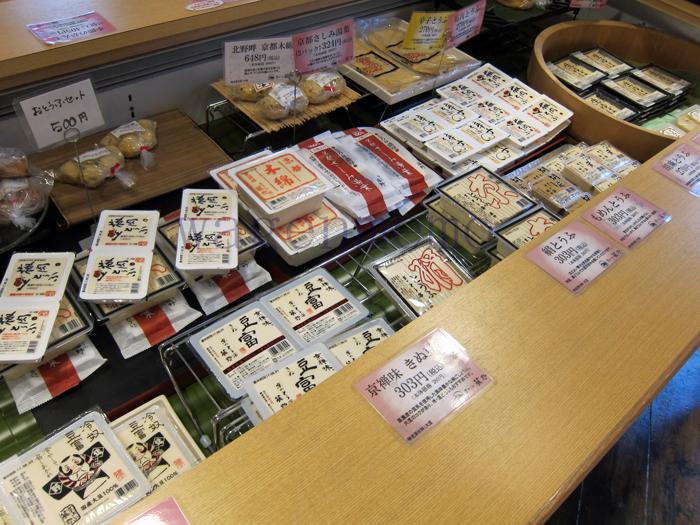 京都トウフフジノ豆腐おあげ.jpg