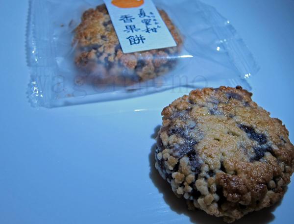 老松夏蜜柑香果餅月餅京都和.jpg
