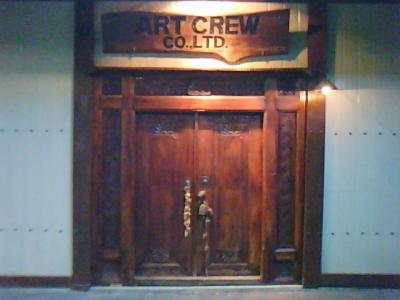 マドゥーラ島のドアをハメ込んだ倉庫入口