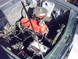 B10 <br /> Engine