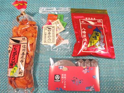 naganomiyage1507_1.jpg