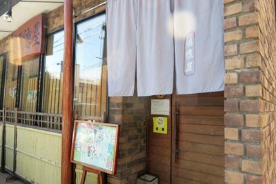 hukutokuya1603_1.jpg