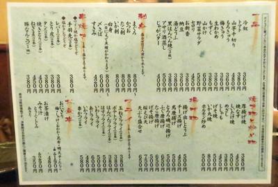takano1608_3.jpg