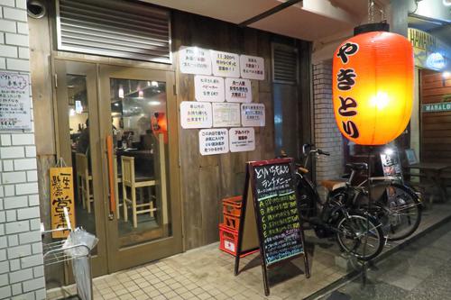 toriichimonji1701_1.jpg