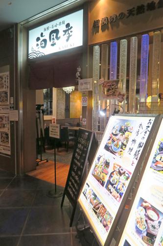 kabuki1705_1.jpg