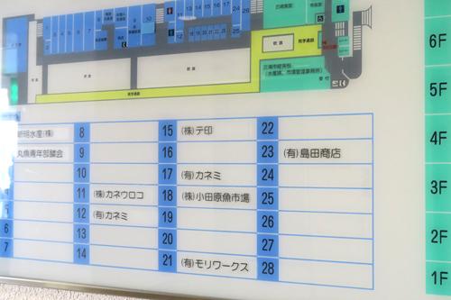 misaki1706_4.jpg