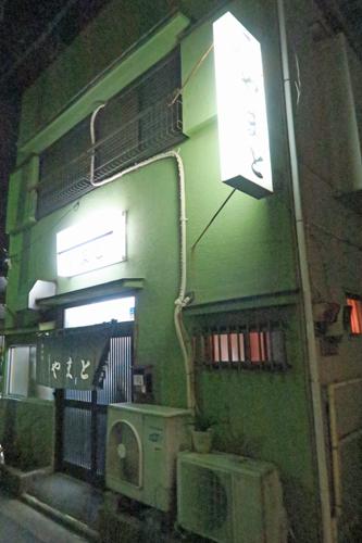 yamato1705_1.jpg