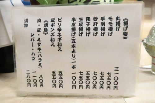 yamato1705_5.jpg