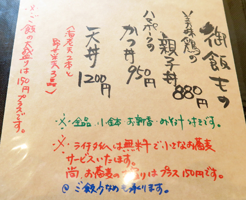 sakuraya1707_2.jpg