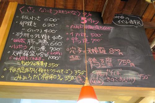 sakuraya1709_4.jpg