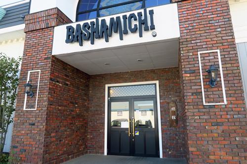 bashamiti1711_1.jpg