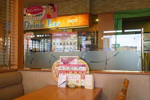 fujiya1711_4.jpg