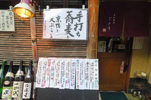 gotou1802_1.jpg