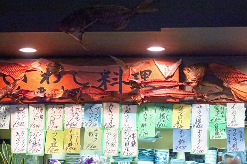 jiraiya1804_5.jpg