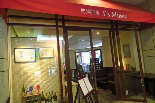 musee1805_5.jpg