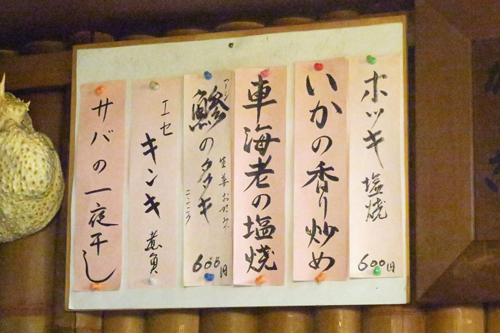 miyako1807_4.jpg