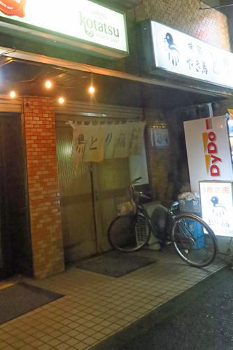 torihuku1810_4.jpg