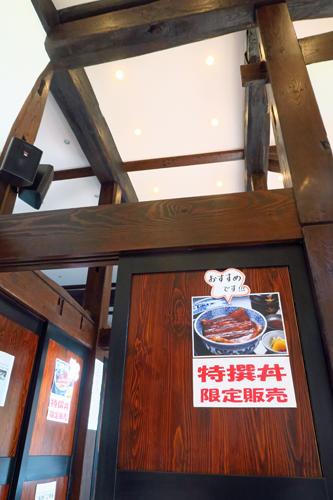 kikukawa1812_2.jpg