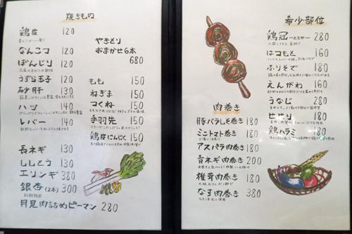 torihiro1901_3.jpg