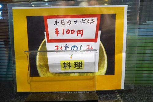 hukuya1902_5.jpg