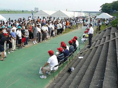Eボート振興会、開会式