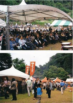宝珠山イベント