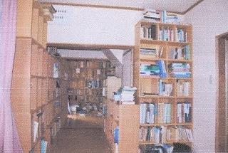 古賀河川図書館
