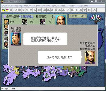 2011年05月07日の記事 | 伊豆北...