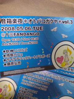20080327183415.jpg