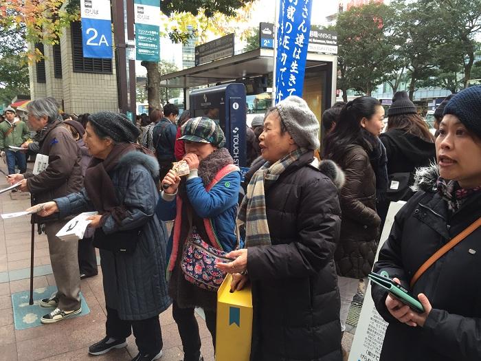 2014年12月の記事 | 救う会・福...
