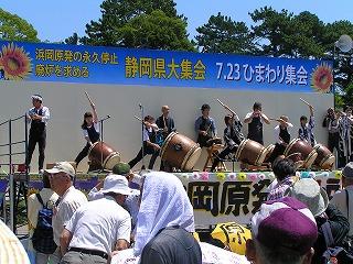 2011_0723ひまわり 和太鼓