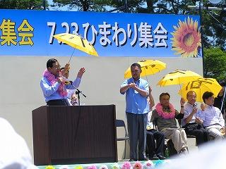 2011_0723ひまわり 志位委員長