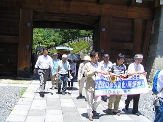 2011_0723ひまわり パレード 東御門
