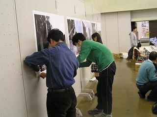 2012_0204展示準備1