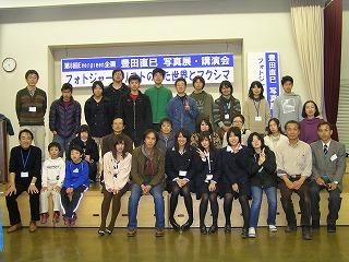 2012_0204記念撮影