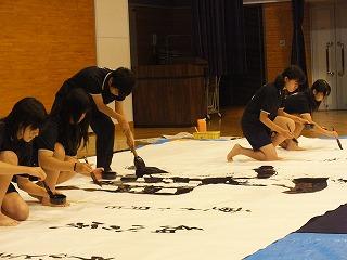 2012_0804大書2