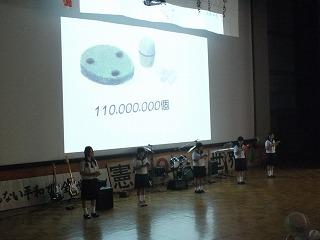 2012_0805演劇部