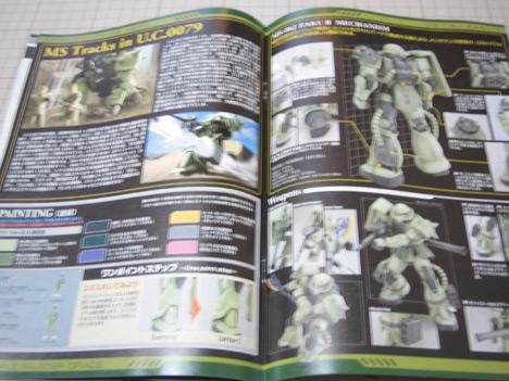 MG 1/100 MS-06J ザク Ver.2.0