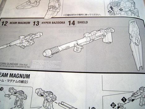 MG ユニコーンガンダムVer.Ka