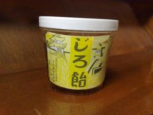 下田製飴所のじろ飴