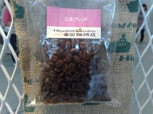 東出珈琲店 コーヒー豆